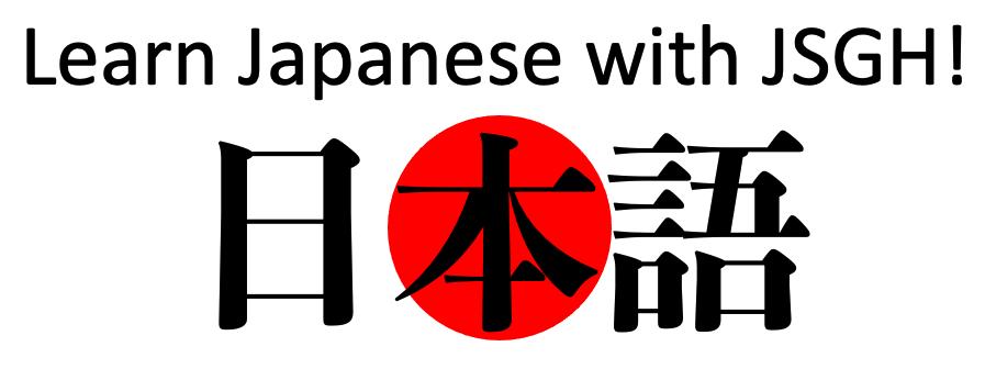 JSGH Japanese Courses